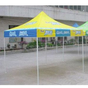 供应帐篷印刷加工贴牌