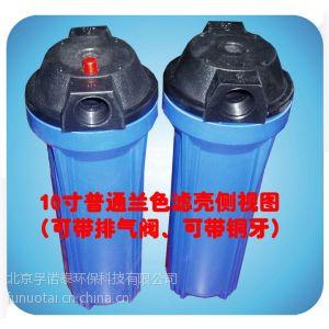 供应10寸大胖滤壳|不锈钢蓝色滤壳厂家