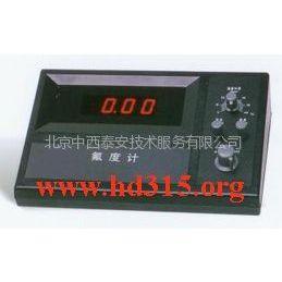 供应氯离子浓度计/氯度计(国产) 型号:SKY3PClS-10库号:M188450