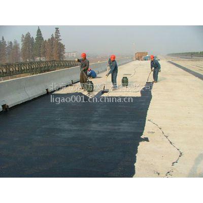 供应高聚物水乳型沥青防水涂料(SBS涂料)