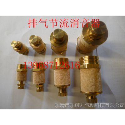 汽摩配件 汽车消声器 排气节流消音器 可调消音接头厂家供应