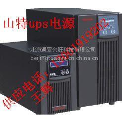 烟台 UPS电源 报价/3C3-30KVA价格 烟台山特UPS电源代理商