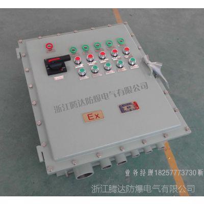 供应防爆照明配电箱BXM|腾达防爆箱定做