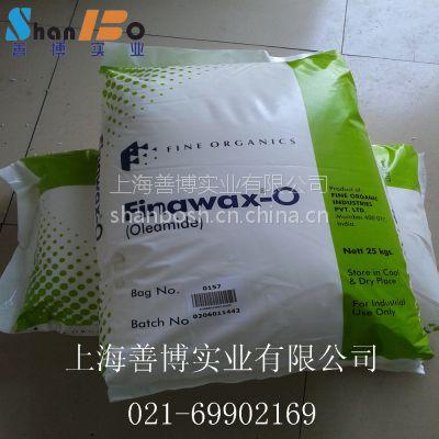 供应印度产油酸酰胺 FINAWAX-O|聚烯烃滑爽助剂 |开口剂