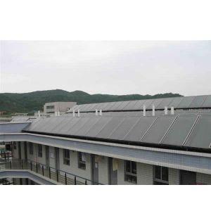供应建筑太阳能供暖系统