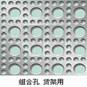 供应冲孔网装饰板