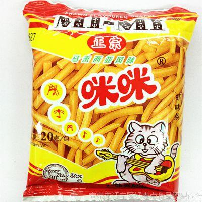 正宗马来西亚 咪咪虾条/蟹味粒 回味童年味道 整包40包价