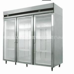 供应三门展示柜   澳普制冷