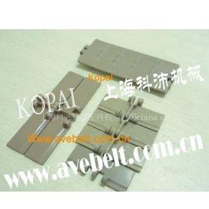 供应820-K600塑钢链板820-K600尼龙链板