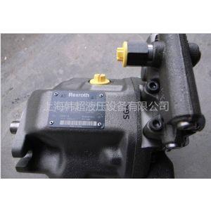 供应A10VSO18DR/31R-VPA12N00,力士乐柱塞泵现货