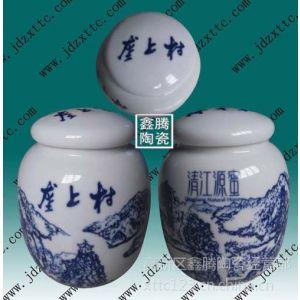 供应陶瓷密封罐生产商 鑫腾陶瓷 礼品茶叶罐
