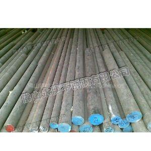 供应广东丰顺县|厂家直销304不锈钢圆管-316不锈钢圆棒【质量保证】