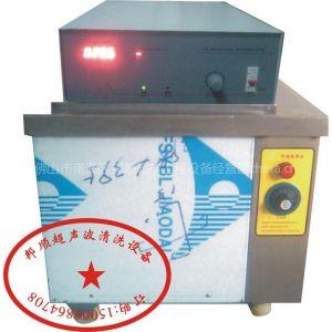 供应供应南海区节能灯荧光粉回收超声波清洗机