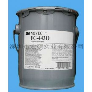 供应供应3M氟素表面活性剂FC-4430