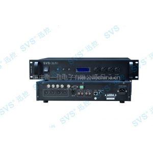 供应会议视频跟踪主机MS-800P