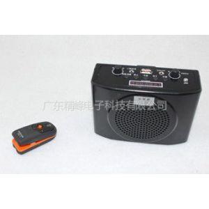 供应索学教学无线扩音器|2.4G无线麦克风价格|教学扩音器供应商