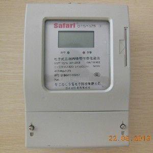 供应DTSY825型三相电子式预付费电能表