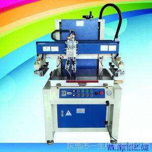 供应YS4060MMS半自动丝网印刷机