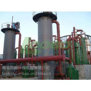 供应江苏浙江厂家销售湿式除尘器 厂家直销