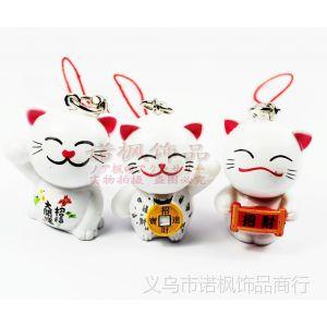 供应日本招财猫手机挂件 手机链 手机饰品 依韩饰品 创意礼品挂件