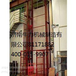 供应霍州市固定单体导轨升降货梯厂家 小型电动导轨链条式升降机