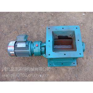 供应星型卸料器-YJD-HG型(方口) 星型卸料器专业生产制作