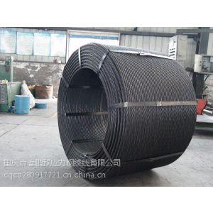 供应重庆春鹏预应力钢绞线1*7-15.20(GBT/5224-2003)