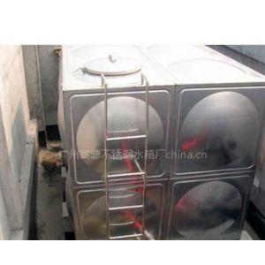 供应拼装水箱