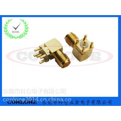 供应SMA焊板式PCB插座,SMA-PCB接头
