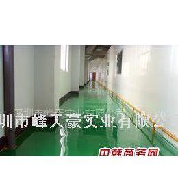 供应龙华防静电地板/漆(环氧树脂)