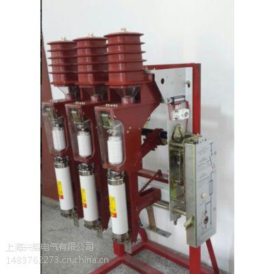 厂家批发FZN25-12RD/125-31.5