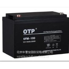 otp蓄电池 欧托匹蓄电池 otpups蓄电池 otp蓄电池销售