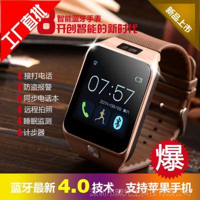 新款华为智手表小米V4.0同步安卓音量蓝牙安卓变化媒体手机监听图片