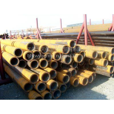 供应供应Q345D焊管现货L485MB直缝钢管报价
