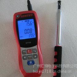 供应供应台湾先驰ST-733-热线式风速计