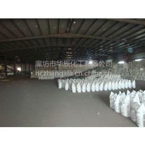 河北廊坊地区工业级火碱(片碱)价格/99%、96%高度片碱行情报价