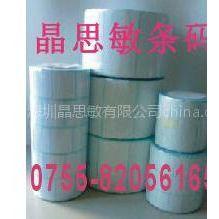 供应不干胶印刷厂-热敏纸