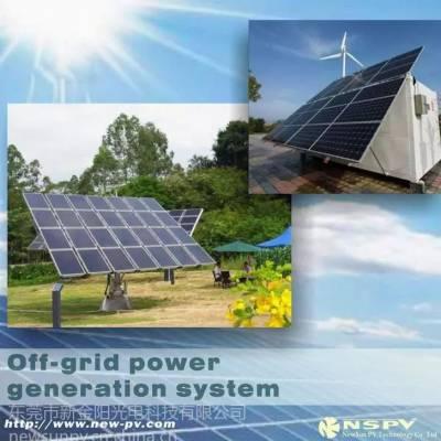 供应太阳能光伏离网发电系统