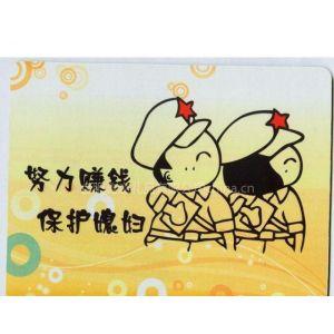供应合肥个性鼠标垫定做办公鼠标垫批发合肥哪家鼠标垫做的好价格便宜