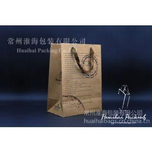 供应服装购物袋、服装手提袋、黄牛皮纸袋、环保包装袋、服装袋、上海纸袋厂、江苏印刷厂、杭州环保袋厂