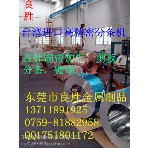 供应BZn18-18-18 易切削锌白铜棒