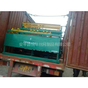 供应矿用锚网排焊机|煤矿支护网排焊机