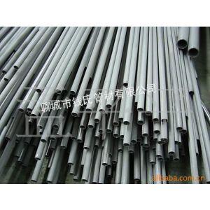 供应热镀锌钢管厂家+生产热镀锌钢管+热镀锌钢管现货