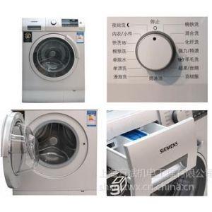 供应售后)上海西门子洗衣机维修故障《洗衣机(电脑板、没反应)专修》