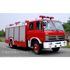 供应上海消防车总代理