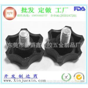 供应家具配件【塑料调整脚】六角塑胶调整脚、M8牙调整脚/地脚