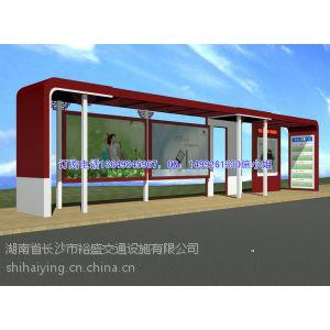 供应株洲的智能公交候车亭生产厂家