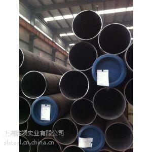 供应20#无缝钢管 无缝管 73-600mm