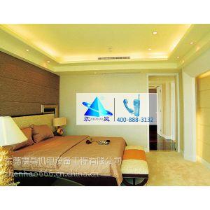 供应家用中央空调安装要求 东莞家庭中央空调安装公司