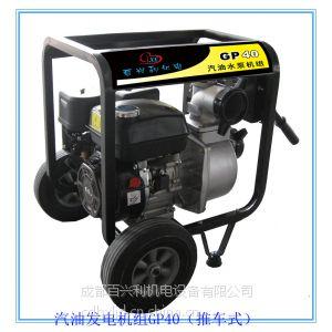 供应小区物业专业防汛排涝泵